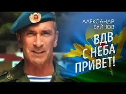 Alexander Buinov - Spetsnaz (Cпецназ) (Music Track) on Frogtoon Music