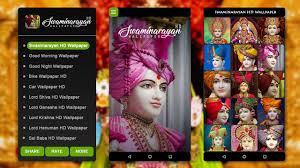 Swaminarayan Wallpaper for Android ...