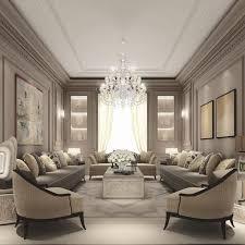 Ambiance Interior Design Set Simple Decorating