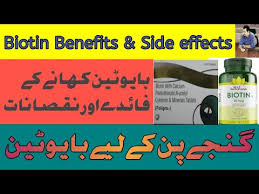biotin benefits side effects