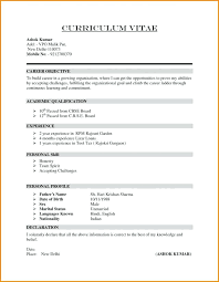 Contact Information Template New Cv Template For First Job Student Part Time History Fffweb