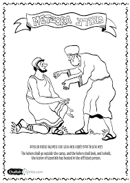 Parshat Metzora Coloring Page Click On