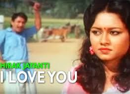 loveria bengali hd video