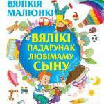 Литература для малышей (3 квартал 2018) : Детские библиотеки ...
