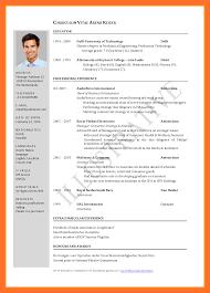 Resume Job Format Pdf File Application Template Download Sample