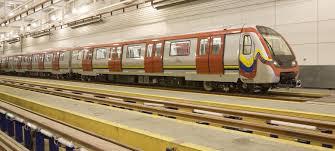 Ինչու է Կարակասի մետրոն անվճար