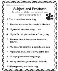 Subject and Predicate Worksheet … | Pinteres…
