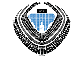 Seating Chart For Paul Mccartney Paul Mccartney Out There Japan Tour In English Out There