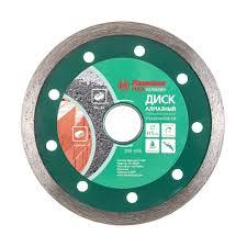 <b>Алмазные диски</b> для резки плитки купить в интернет-магазине ...