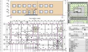 Дипломный проект Общественное здание Дом санитарного просвещения  чертеж Дипломный проект Общественное здание