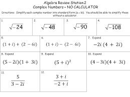 algebra simplify calculator math 2 algebra simplify math equation calculator
