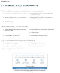 how to write essay fast   essay exampleprint how to write a great essay quickly worksheet