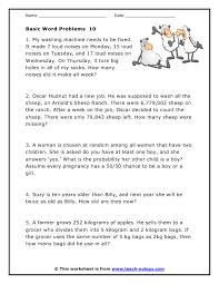 Word Problem Worksheet Version 10Click to Print!