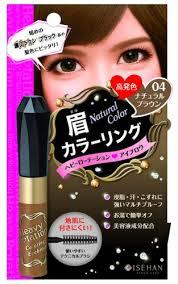 Kiss Me Heavy Rotation Coloring Eyebrow, 04 ... - Amazon.com
