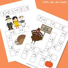 Thanksgiving Math Puzzles | Coffee Cups and Crayons