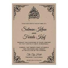 Best islamic wedding invitation video templates. Rustic Kraft Islamic Muslim Wedding Invitation Zazzle Com Muslim Wedding Invitations Wedding Invitation Card Design Muslim Wedding Cards