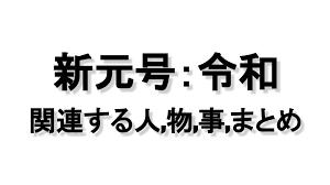 トレンドニュース Softbank 徹底ガイド Part 2