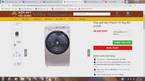 Máy giặt sấy Hitachi 10.5kg BD-S5500 - YouTube