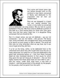 melhores ideias de discurso endere atilde sect o de gettysburg no speech gettysburg address abraham lincoln s famous gettysburg address worksheets to review
