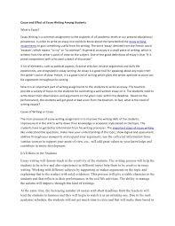 Divorce Essays Under Fontanacountryinn Com