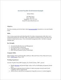 Cover Letter For Entry Level Accounts Receivable Best Solutions Of