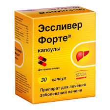Лекарственное средство <b>Эссливер Форте капс</b>. №<b>30</b> — купить в ...