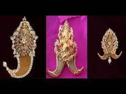 ultimate gold royal tiger nail puli