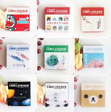scrapbook designs reviews online shopping scrapbook 40pcs pack card lover multiple design cute kawaii diy memo label sticker diary stickers home scrapbooking decoration h0881