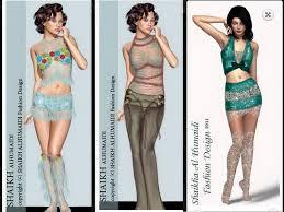 Digital Design In Fashion Arabsaga Saudi Lady Dazzles In Digital Fashion Design