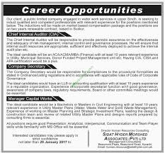 public limited company sidat hyder morshed associates jobs  public limited company sidat hyder morshed associates jobs 2017 apply online