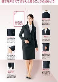 就職 活動 服装 女性 Outhomasao6ds Blog