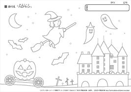 ぬりえ 秋の季節行事 1幼児教材知育プリントちびむすドリル