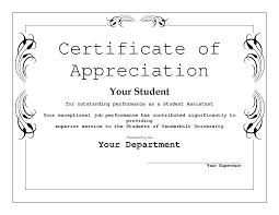 Appreciation Award Templates Magdalene Project Org