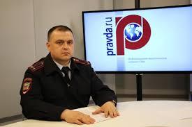 Участковый самый публичный полицейский Интервью с  Участковый самый публичный полицейский Подполковник полиции Олег Нестеров
