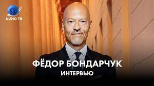 Фёдор Бондарчук: про внутреннюю кухню «Чик», Сергея Бондарчука и фильм  «Спутник» - YouTube