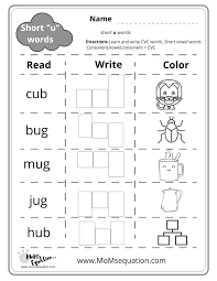 Ask each student to pick a word from the bag. Cvc Words Worksheets A E I O U With Pictures Pdf Free Booklet Mom Sequation