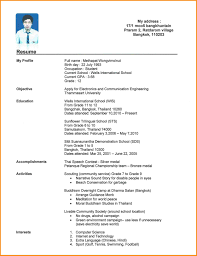 10 How To Make Cv For Student Creating A Resume In Word Resume Samples