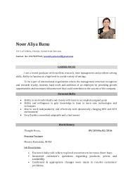 Aliya Company Resume Extraordinary Company Resume