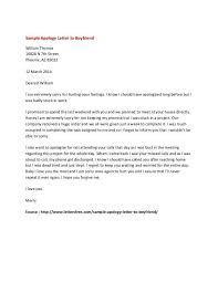 a0732f25a76bbce22a568b3a75 apology letter to boyfriend letters to boyfriend