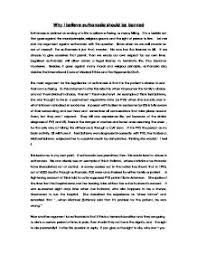 locke essay understanding an essay for the recording of persuasive essay one smoking should smoking be banned in public essay