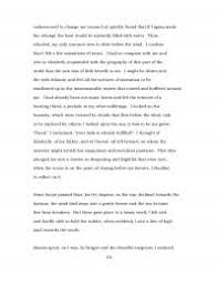 ethics essays essays on ethics mother to the tribe