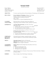 Undergraduate Sample Resume 6 Example Student Resumes Limited