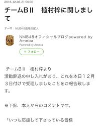 ポスト山田菜々 Instagram Posts Photos And Videos Instazucom