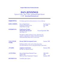 Resume Templates For High School Students Plug In Resume Templates New Resume Example For High School Student 4