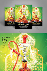 Green Party Flyer Assorted Style Arabic Dinner Party Flyer Templates