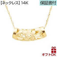 14k yellow gold watermarks type frangipani barrel type pendant top with chain