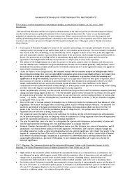 metaphysics notes oxbridge notes the united kingdom r ticism notes