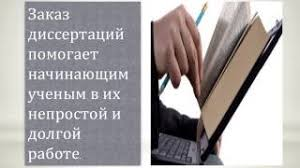 mp Педагогические диссертации  to mp3 Педагогические диссертации