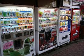 Japan Vending Machine Simple Tokyo Excess Japanese Vending Machines