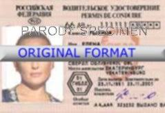2017 Drivers License Scan With Fake Id Real Buy Holograms That IwSRSt